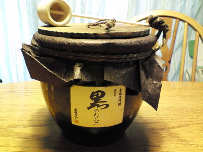 黒瓶.jpg